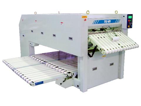 TFZ-M1折叠机