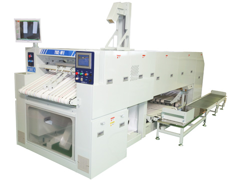 TUZ-M1折叠机